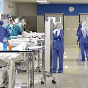 Carrelages pour hôpitaux, cliniques, centres médicaux, maisons de repos et de soins...